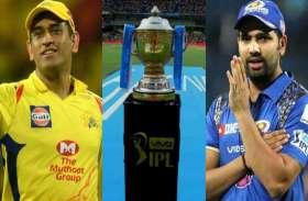 IPL FINAL Live : चेन्नई को एक रन से हराकर मुंबई ने चौथी बार किया खिताब पर कब्जा