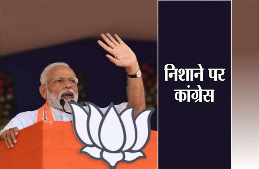 Modi in Indore : तीन शब्दों में दिखता है कांग्रेस का अहंकार...'हुआ तो हुआ', बहुत लोग पीएम बनने की लाइन में हैं