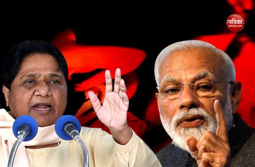 अलवर गैंगरेप पर गरमाई यूपी की राजनीति, दलित मुद्दे पर मोदी और माया ने एक दूसरे को घेरा