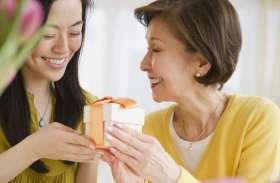 मदर्स डे 2019 : इन 10 बजट फ्रेंडली गिफ्ट्स से मां को दें सरप्राइज