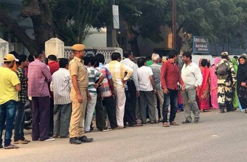 Election 2019: दो मतदान केंद्रो पर हंगामा, मंत्री के भाई पर लगा भाजपा एजेंट को धमकाने का आरोप