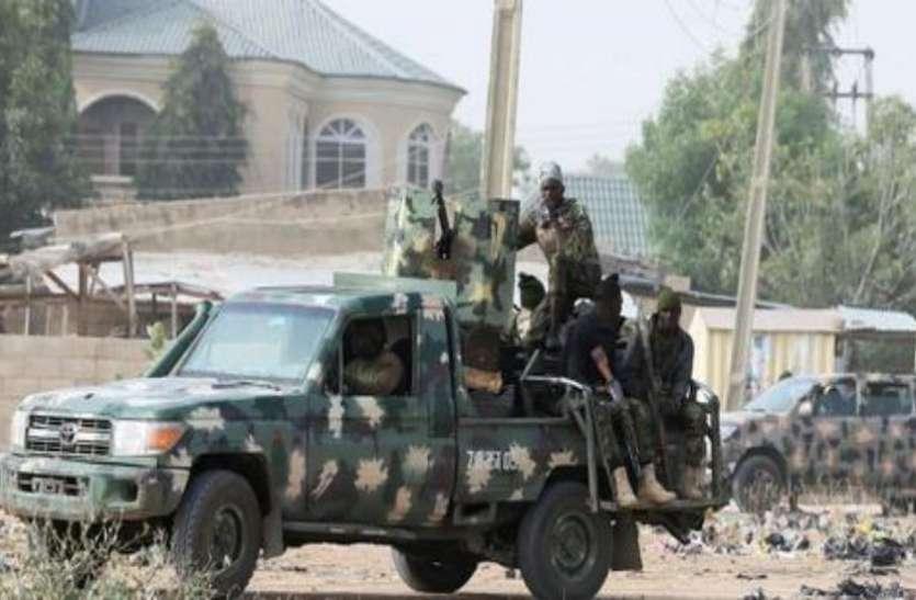 पूर्वोत्तर नाइजीरिया में ISIS ने सैनिकों पर किया हमला, 11 की मौत