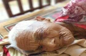 #World Mothers Day special  वल्र्ड मदर्स डे स्पेशल : अपनों ने अकेला छोड़ दिया
