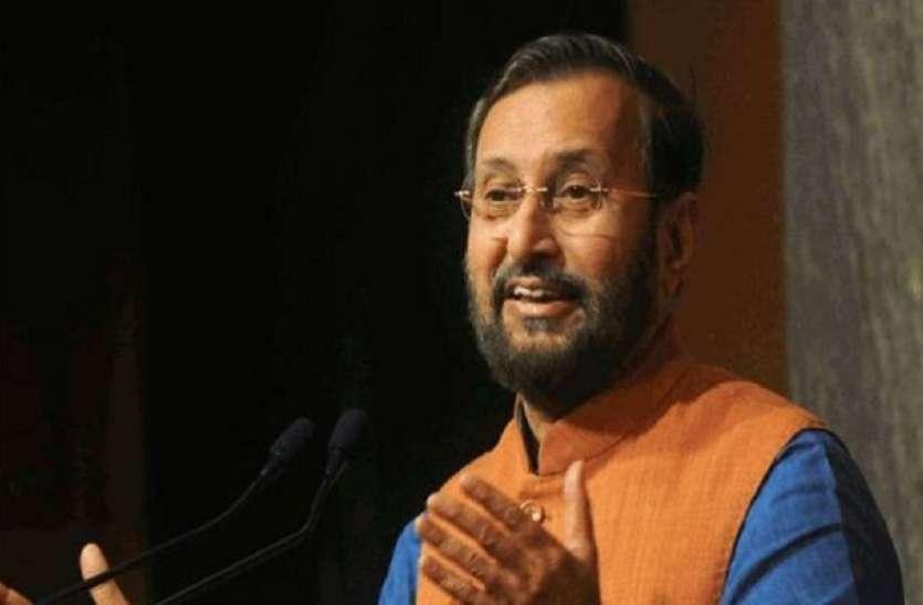 लोकसभा चुनाव 2019: केंद्रीय मंत्री प्रकाश जावड़ेकर ने पश्चिम बंगाल के लोगों से बिना डरे मतदान की अपील की