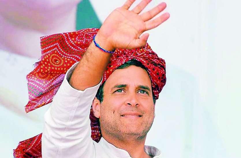 राहुल गांधी के खिलाफ चुनाव अयोग से शिकायत, कड़ी कार्रवाई की मांग