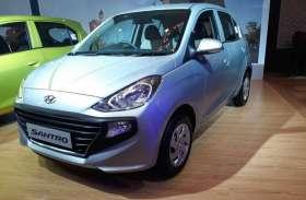 Hyundai Santro सभी कारों को पछाड़कर निकली सबसे आगे, एक महीने में बिके इतने हजार यूनिट्स