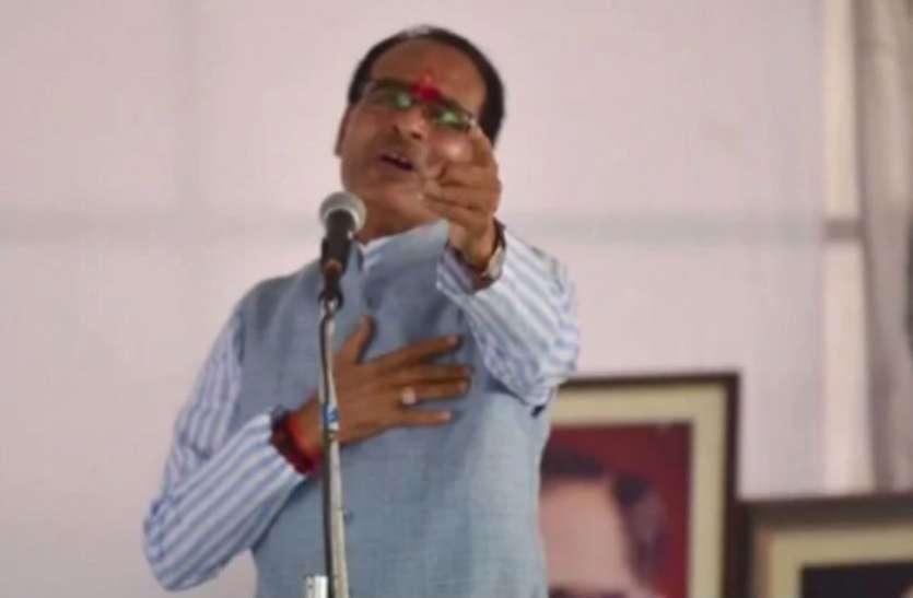 शिवराज सिंह चौहान का इमोशनल ट्वीट- 'बस तुम्हारी याद आती है'