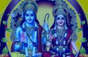 जानकी जयंती: ऐसे करें सीता-राम की पूजा, बरसेगी लक्ष्मी मां की कृपा