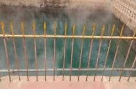माता सीता ने यहां पर दी थी अग्नि परीक्षा, गर्म जल लोगों के लिए अबूझ पहेली