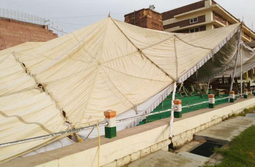 जोधपुर स्थापना दिवस पर की गई व्यवस्था को आंधी ने बिगाड़ा, देखें वीडियो