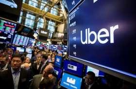 सबसे खराब IPO की लिस्ट में शामिल हुई UBER, एक दिन में ही निवेशकों के डूबे 4580 करोड़ रुपए