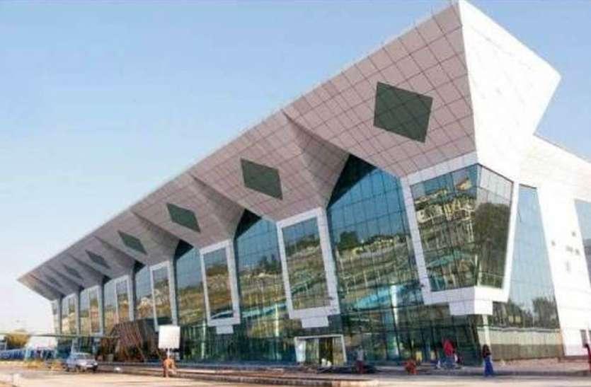 video: हमारा  हवाई अड्डा अन्तरराष्ट्रीय मापदण्डों पर  खरा नहीं
