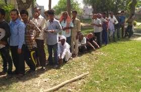 Voting Update@5: डुमरियागंज में 46.40 प्रतिशत मतदान, बस्ती और संतकबीरनगर में महज इतना प्रतिशत