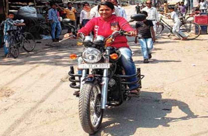 इस बेटी के जज्बे को आप भी करेंगे सलाम, 1200 किमी दूरी बाइक से तय कर डाला पहला वोट
