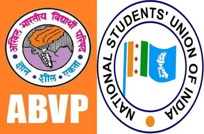 Loksabha Election : एबीवीपी का नमो कैंपेन, एनएसयूआई को बूथ मैनेजमेंट का जिम्मा