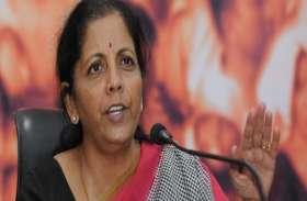 सीतारमण ने PM मोदी के निजी जिंदगी पर मायावती के बयान को बताया चौंकाने वाला, देखें VIDEO