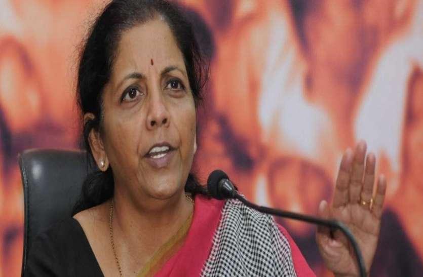 'मनमोहन' के 'राज' ने बिगाड़ा बैंकिंग सिस्टम : वित्त मंत्री