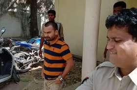 बीच शहर मासूम का अपहरण करने का जिसने किया था दुस्साहस, आज पुलिस ने हाथो में हथकड़ी डालकर किया कोर्ट में पेश