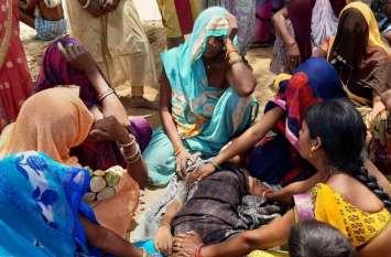 Breaking: सीधी जिले में तालाब ने ली दो मासूमों की बलि, तीन बच्चे साथ में गए थे नहाने