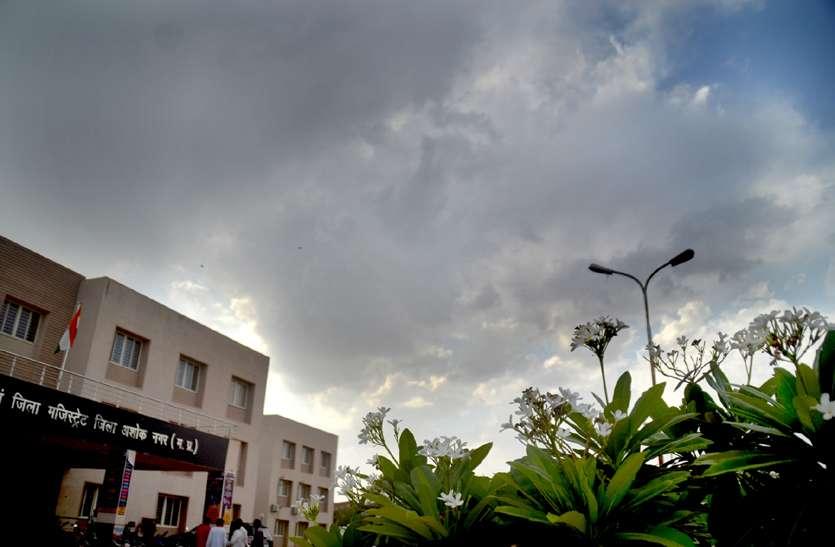 शाम को जिलेभर में हल्की बारिश, कई जगह ओले भी गिरे