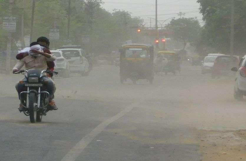 मौसम विभाग का अलर्ट.. राजस्थान के सात जिलों में आ सकती है आपदा, अंधड़ के साथ गिर सकती है बिजली