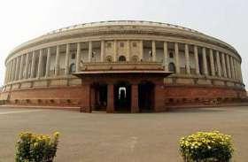 संसद सत्र: राष्ट्रपति के अभिभाषण पर धन्यवाद प्रस्ताव, दोनों सदनों में होगी चर्चा