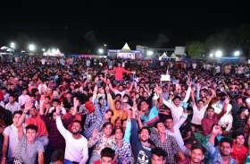 शहरवासियों ने आइपीएल फाइनल के लाइव मैच का लुत्फ उठाया