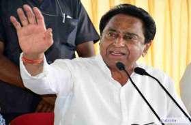 PM के प्रदेश दौरे पर कमलनाथ का जवाब, कहा - 5 साल का हिसाब नहीं दिया मोदी ने