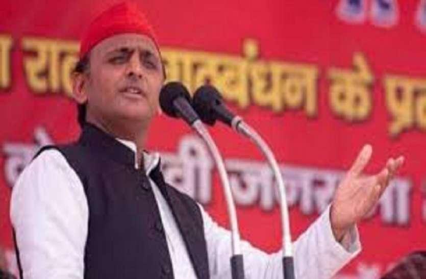 अखिलेश यादव ने भाजपा पर बोला हमला, सीएम योगी को बताया चिलम मंत्री