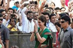 LOKSABHA ELECTION 2019 पीएम मोदी के हर आरोप का जवाब देने रतलाम आ रही कुछ देर में प्रियंका गांधी