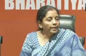 निर्मला सीतारमण का मायावती पर अटैक, कहा- पीएम मोदी पर निजी हमले के लिए मांगें माफी