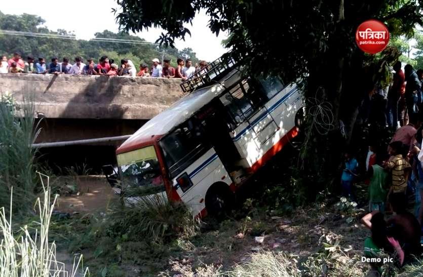 बिहार: टायर फटने के कारण ड्राइवर ने खोया कंट्रोल, यात्री बस पलटने से 5 की मौत