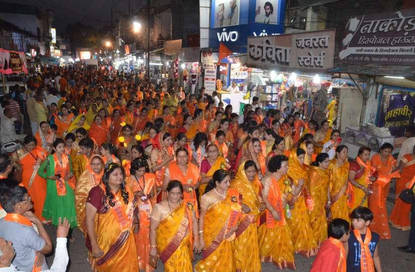 VIDEO जय-जय परशुराम के जयकारों से गूंजा शहर...यात्रा में दिखा विप्रजनों का शौर्य