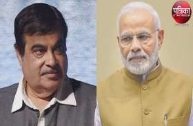 सपा नेता ने की गडकरी की तारीफ, बोले जरूरी नहीं मोदी दोबार PM बनें