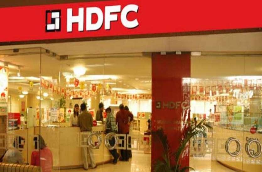 HDFC ने जारी किए Q4 के नतीजे, कंपनी को हुए 27 फीसदी का मुनाफा, डिविडेंड का किया ऐलान