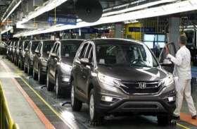 BS-VI लागू होने के बाद भी बिकती रहेंगी honda की ये डीजल कारें, पढ़ें पूरी खबर