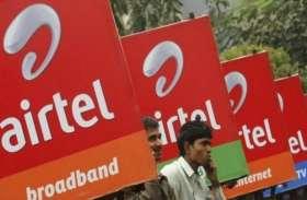 Airtel ने लंबी वैलिडिटी के साथ लॉन्च किया 597 रुपये का प्लान, मिलेगा 10GB डाटा, कॉलिंग और SMS का फायदा