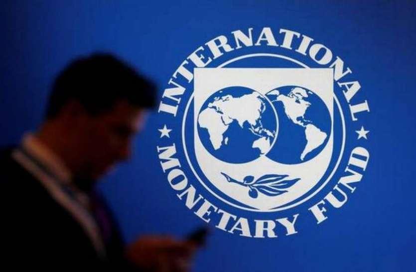 VIDEO : IMF ने दी 6 अरब डॉलर के राहत पैकेज की मंजूरी