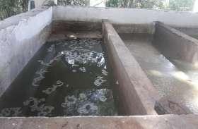 साढ़े 13 करोड़ की नल-जल योजना, फिर भी गंदा पानी पीने को लोग मजबूर