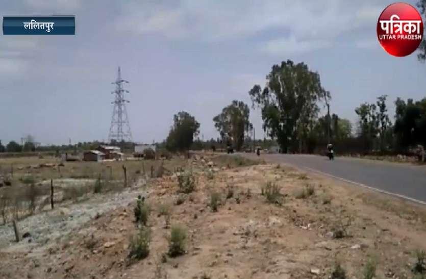 बजाज पावर प्लांट की राख से क्षेत्र में पर्यावरण के साथ आम जनजीवन को बढ़ा खतरा, खेती की जमीन भी होने लगी है बंजर