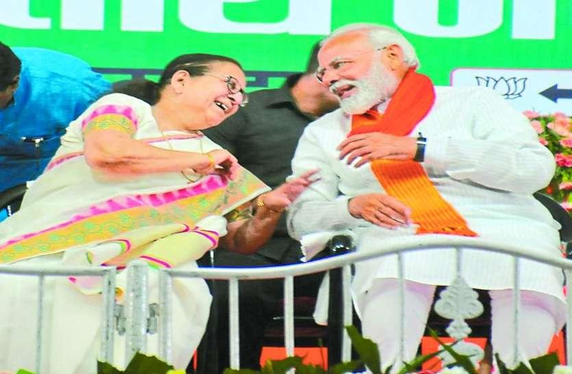 लोकसभा चुनाव 2019 : महाजन को मनाने के बाद शुरू की मोदी ने बात