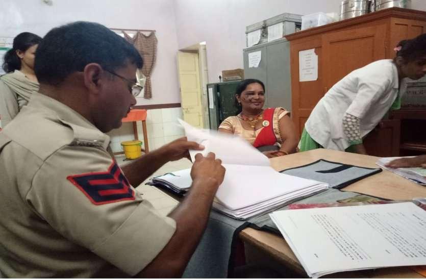 महिला के जलने की सूचना पर पुलिस की भागदौड़