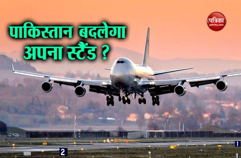पाकिस्तानी हवाई क्षेत्र में अब भी बैन हैं भारतीय विमान, क्या पड़ोसी देश बदलेगा रवैया!