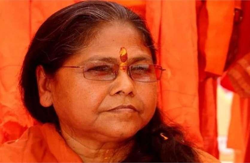 बोलीं साध्वी निरंजन ज्योति, मायावती पीएम मोदी से मांगे माफी