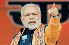 आखिरी चरण के चुनाव को लेकर राजनीतिक दलों ने झोंकी ताकत, 16 मई को इस लोकसभा सीट पर होगी पीएम मोदी की सभा