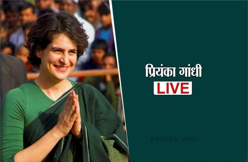 PRIYANKA GANDHI LIVE : इंदौर पहुंचीं प्रियंका गांधी, सुसज्जित रथ पर शुरू किया रोड शो