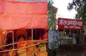 15 जून को आयोजित धर्मसभा में राम मंदिर निर्माण आंदोलन की दिशा तलासेंगे संत
