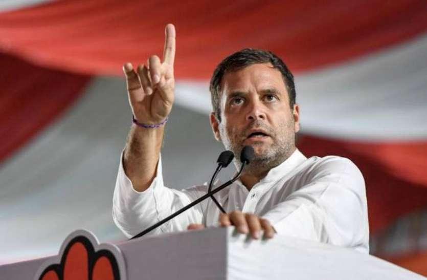 पंजाब में राहुल का बड़ा बयान, 'फोन पर कहा था- 84 दंगे के बयान पर माफी मांगें सैम पत्रोदा'