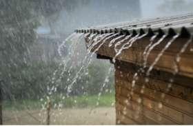 दोपहर में तेज धूप के बाद हो रही तेज बारिश