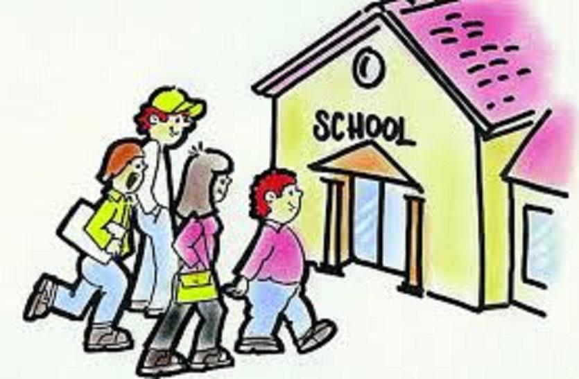 GOOD NEWS: गरीब बच्चों को स्मार्ट बनाएगी सरकार...पढ़ाकर बनाएगी काबिल